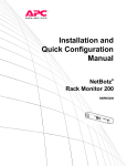 Installation and Quick Configuration