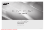 Samsung BD-FM57C User Guide Manual - DVDPlayer
