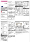 DATA SHEET - Davis Controls Ltd.