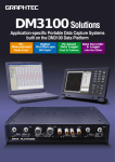 DM3100 Solutions