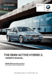 the bmw active hybrid 3. the bmw active hybrid 3.