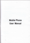 Mobile Phone - File Management