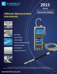 Ultimate Measurement Instruments
