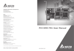 PCI-DMC-F01 User Manual