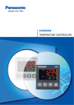 Shortform temperature controller