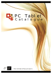 PC Tablet
