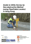 - Hong Kong Institute of Utility Specialists