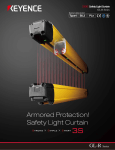 Armored Protection! Safety Light Curtain