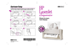 HP LaserJet Printer Accesory User`s Manual