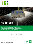 NDSP-500 Network Digital Signage Player User Manual