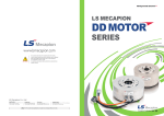 Direct Drive Rotary Motors Catalog