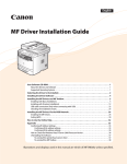 MF Driver Installation Guide