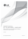 EZ SLIM WALL MOUNT