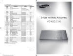 Smart Wireless Keyboard VG-KBD2000