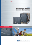 LS Medium Voltage Vacuum Contactors - el