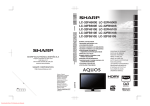 Sharp LC-32FS510 user manual Tv User Guide Manual Operating