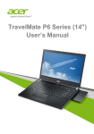 TravelMate P6 Series (14