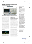 Digital Phosphor Oscilloscopes