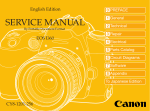 SERVICE MANUAL - Amazon Web Services