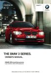THE BMW 3 SERIES.