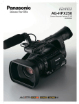 Panasonic AG-HPX 250 - Noleggiotelecamera.it