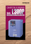 Inverter - Catalogo generale