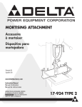 17-924 TYPE 2 MORTISING ATTACHMENT