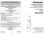 Operating Instructions Manual - MC