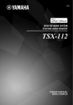 TSX-112 - Yamaha Downloads