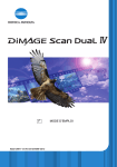 DiMAGE Scan Dual IV
