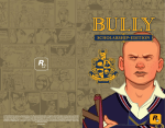 Scholarship Edition, le logo Bully: Scholarship Edition son