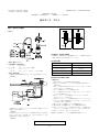 [ 送水タンク WT-4 ] ≫PDF