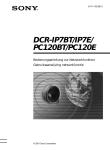 DCR-IP7BT/IP7E/ PC120BT/PC120E