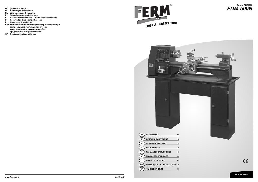 1 Ferm