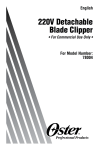 220V Detachable Blade Clipper