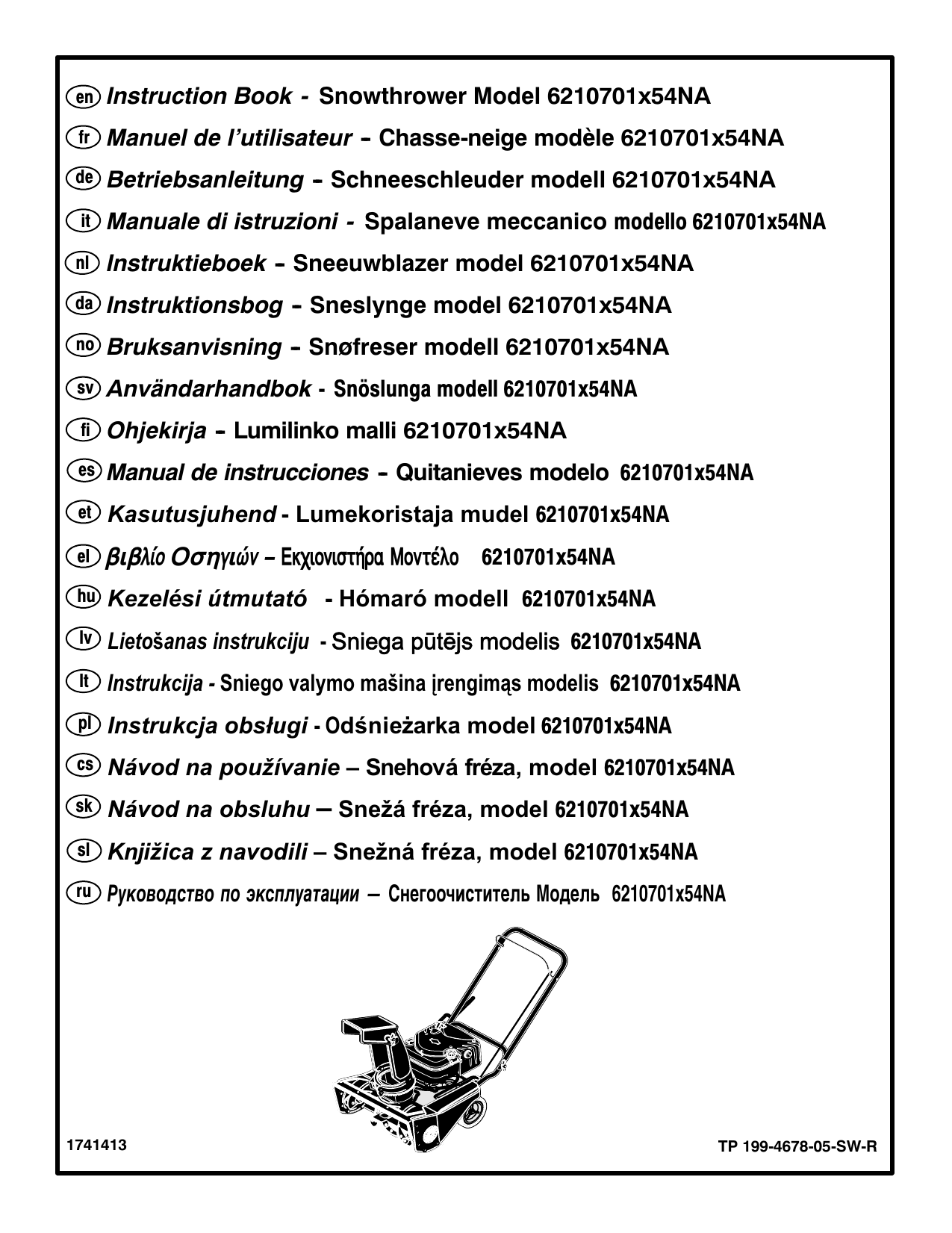 táblázat a látásélesség vizsgálatára hyperopia magas kezelés
