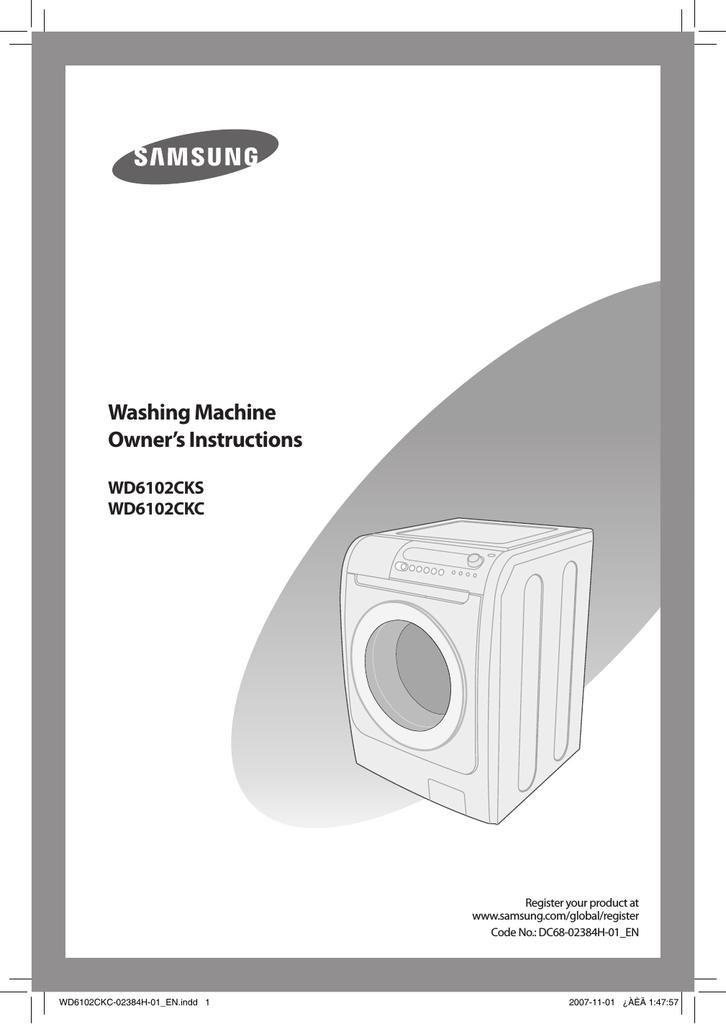 samsung k4 combo with air wash 10 kg imperial silver user manual rh manualzilla com Samsung Galaxy S Manual Samsung Refrigerator Repair Manual