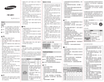 Samsung SI-I8W041141CN 用户手册(LAMP USER MANUAL_ASIA)