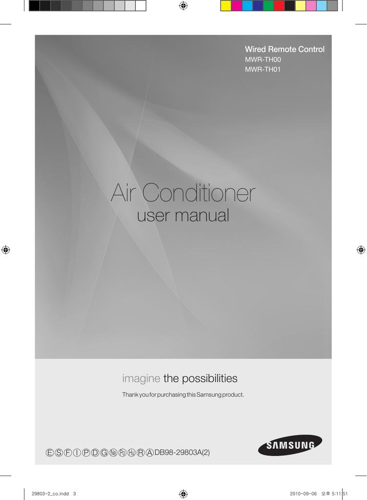 Samsung MWR-TH01 User Manual