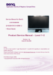 Product Service Manual – Level 1~2