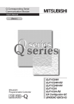 Q Corresponding Serial Communication Module User's Manual