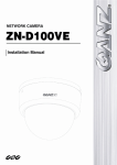 ZN-D100VE Installation Manual