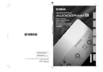 audiogram3 owners manual