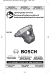 Bosch RHS181K Use and Care Manual