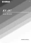 Yamaha RX-497 Owner's Manual