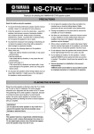 Yamaha NS-C7HX Owner's Manual