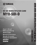 Yamaha MY8-SDI-D Owner's Manual