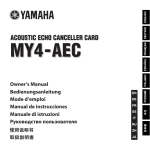 Yamaha MY4-AEC Owner's Manual