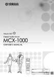 Yamaha MusicCAST mcx-1000 Owner's Manual