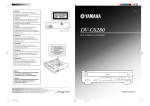 Yamaha DV-C6280 Owner's Manual